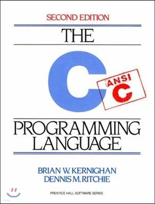C Programming Language, 2/E