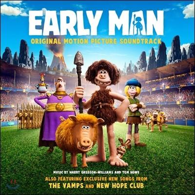 얼리 맨 애니메이션 영화음악 (Early Man OST)