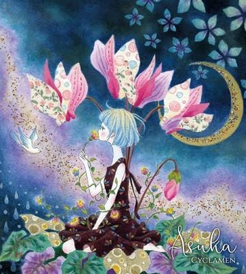 아스카 (Asuka) - Cyclamen