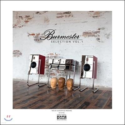 버메스터 셀렉션 1집 - 클래식/재즈/팝/월드뮤직 모음집 (Burmester Selection Vol.1) [2LP]