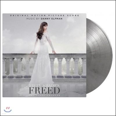 50가지 그림자: 해방 영화음악 (Fifty Shades Freed OST) [그레이 컬러 LP]