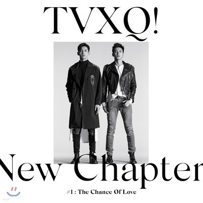 동방신기 (TVXQ!) 8집 - New Chapter #1 : The Chance of Love