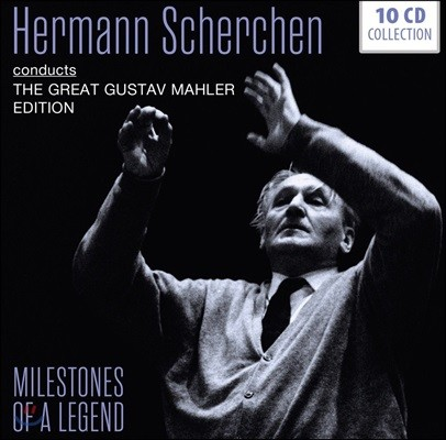 Hermann Scherchen 헤르만 쉐르헨 - 위대한 말러 에디션 (The Great Gustav Mahler Edition)
