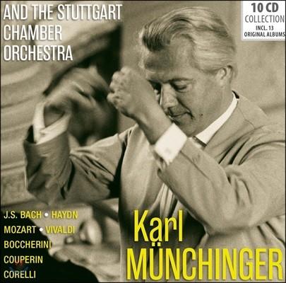 카를 뮌힝거와 슈투트가르트 체임버 오케스트라 - 13 오리지널 앨범 모음 (Karl Munchinger And The Stuttgart Chamber Orchestra)