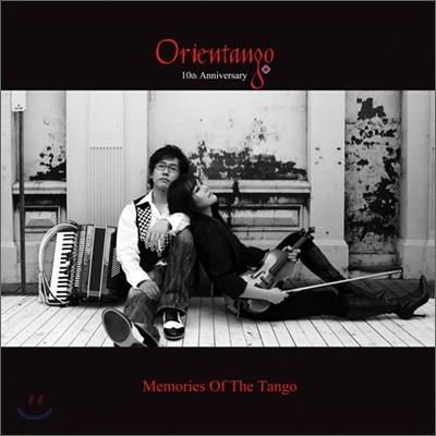 Duo Orientango (오리엔 탱고) - Memories Of The Tango (10주년 기념 베스트)