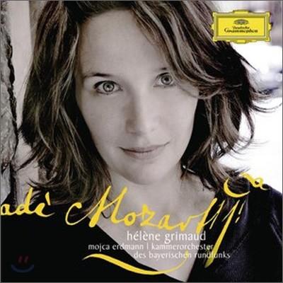모차르트 : 피아노 협주곡 - 엘렌 그리모