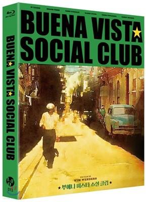부에나 비스타 소셜 클럽 (1Disc) : 블루레이