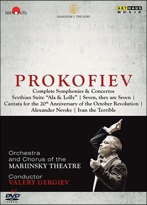 Valery Gergiev 프로코피예프: 교향곡, 협주곡 전곡집 (Gergiev Conducts Prokofiev: Complete Symphonies & Concertos)