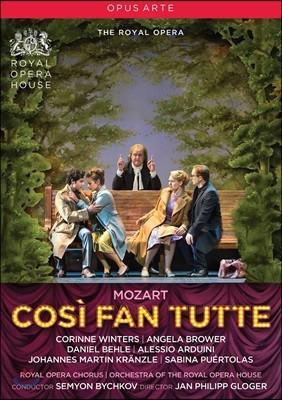 Semyon Bychkov / Corinne Winters 모차르트: 오페라 '코지 판 투테' (Mozart: Cosi Fan Tutte)