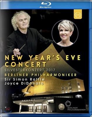 Simon Rattle 베를린 필하모닉 송년 음악회 2017 (New Year's Eve Concert 2017)