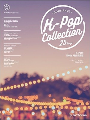 두피아노의 케이팝 콜렉션 DOOPIANO's K-POP COLLECTION