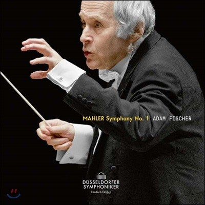 Adam Fischer 말러: 교향곡 1번 '타이탄' (Mahler: Symphony No.1 'Titan')