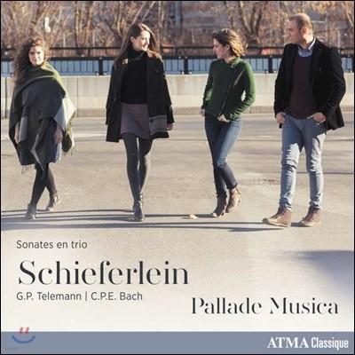 Pallade Musica 텔레만 / C.P.E 바흐 / 쉬페를라인: 트리오 소나타집 (Telemann / C.P.E. Bach / Schieferlein: Trio Sonatas)