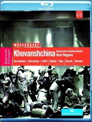 Paata Burchuladze / Kent Nagano 무소르그스키: 오페라 '호반시치나' (Mussorgsky: Khovanshchina)