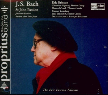 Eric Ericson 바흐: 요한 수난곡 (J.S. Bach: St. John Passion BWV245)