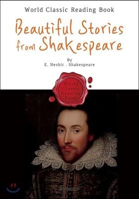 셰익스피어 아름다운 이야기 20편 : Beautiful Stories from Shakespeare (영어 원서)