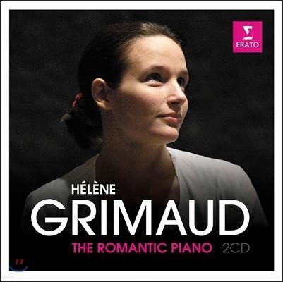 엘렌 그리모 베스트 - 로맨틱 피아노 (Helene Grimaud - The Romantic Piano)