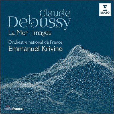 Emmanuel Krivine 드뷔시: 영상, 바다 (Debussy: La Mer, Images)