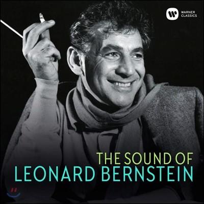 레너드 번스타인 사운드: 작곡 작품집 (The Sound of Leonard Bernstein)