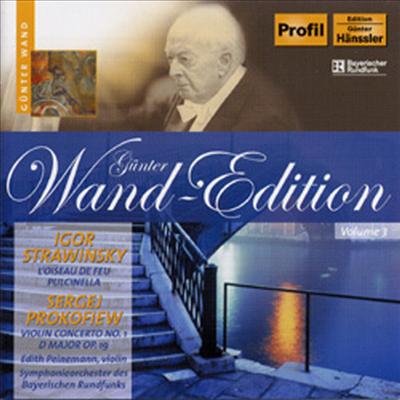 스트라빈스키 : 불새 & 프로코피에프 : 바이올린 협주곡 (Stravinsky : Firebird & Prokofiev : Violin Concerto No.1 Op.19) - Gunter Wand
