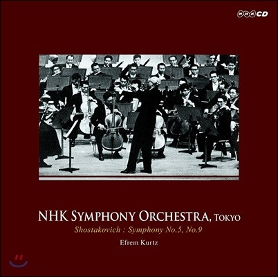 Efrem Kurtz 쇼스타코비치: 교향곡 5번, 9번 (Shostakovich: Symphony No.5 & No.9)