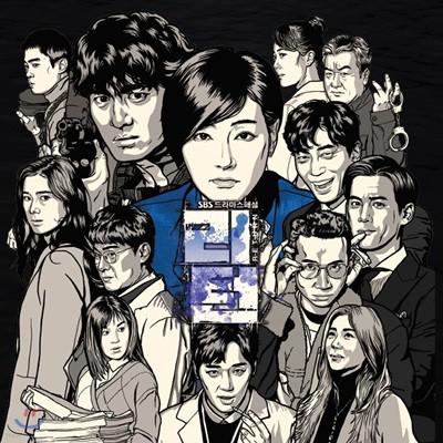 리턴 (SBS 수목드라마) OST