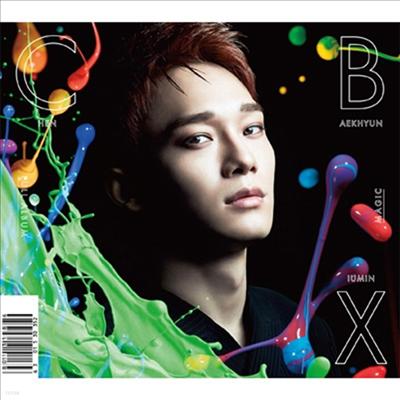 엑소 첸백시 (Exo-CBX) - Magic (Chen Ver.) (초회생산한정반)(CD)