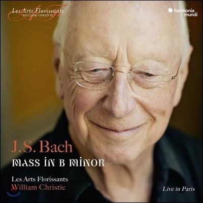 William Christie 바흐: 미사 b단조 - 윌리엄 크리스티 (J.S. Bach: Mass in b minor)