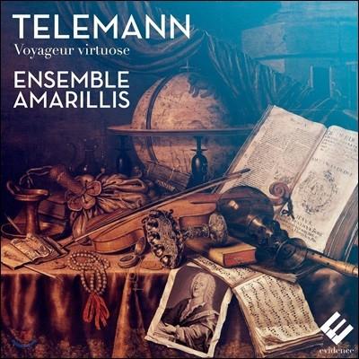 Ensemble Amarillis 텔레만: 트리오 소나타집 - 여행하는 비르투오조 (Telemann: Voyageur Virtuose)