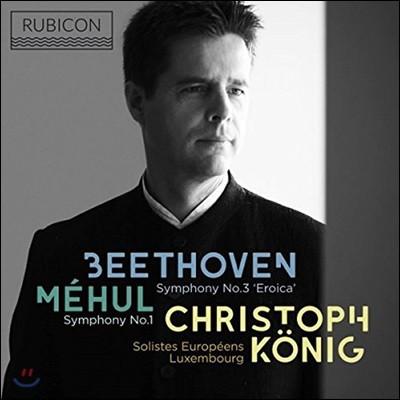 Christoph Konig 베토벤: 교향곡 3번 '영웅' / 메율: 교향곡 1번 (Beethoven: Symphony Op.55 'Eroica' / Mehul: Symphony No.1)