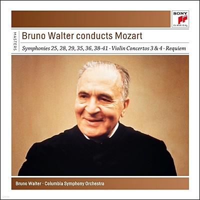 Bruno Walter 브루노 발터가 지휘하는 모차르트 (conducts Mozart)