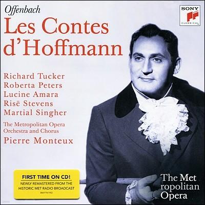 오펜바흐 : 호프만의 이야기 (메트로폴리탄 오페라) - 몽퇴