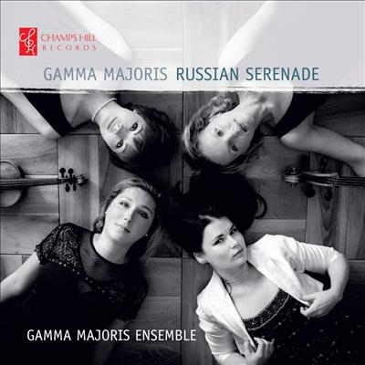 러시아 세레나데 - 차이코프스키 & 라흐마니노프 (Russian Serenade - Tchaikovsky & Rachmaninov) - Gamma Majoris