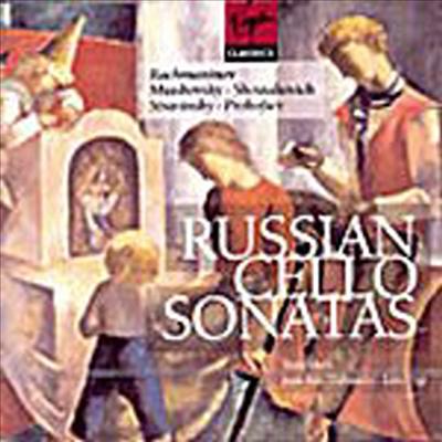 러시아 첼로 소나타집 (Russian Cello Sonatas) (2CD) - Truls Mork