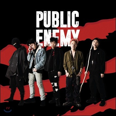 메킷 레인 (MKIT RAIN) - Public Enemy