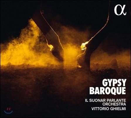 Vittorio Ghielmi 집시 바로크 - 비토리오 기엘미 (Gypsy Baroque)