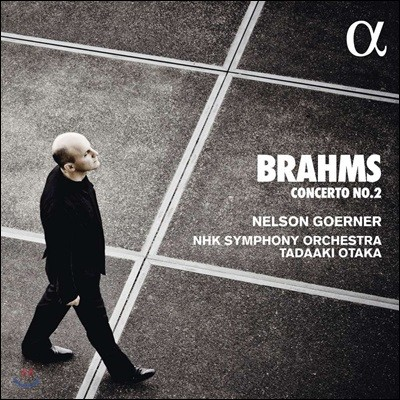 Nelson Goerner 브람스: 피아노 협주곡 2번 (Brahms: Piano Concerto Op.83)