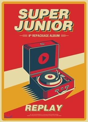 슈퍼 주니어 (Super Junior) 8집 리패키지 : Replay