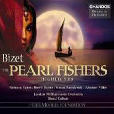 비제 : 진주조개 잡이 '하이라이트' (Bizet : Les Pecheurs de Perles 'highlights')(CD) - Brad Cohen