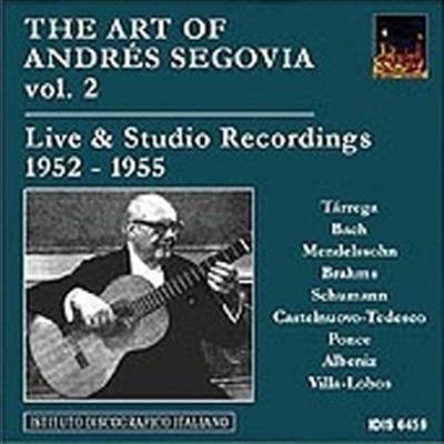 세고비아의 예술 2집 - 스튜디오 & 라이브 레코딩 1952-1955 (The Art Of Andres Segovia Vol.2) - Andres Segovia