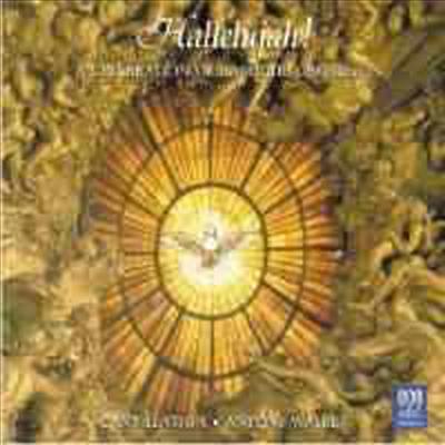 Hallelujah! - A Celebration of Baroque Choruses - 여러 연주가