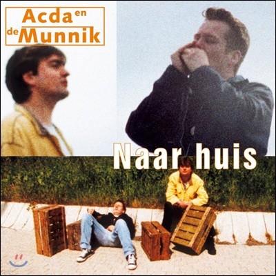 Acda & De Munnik (아크다 엔 데 무니크) - Naar Huis [블랙 디스크 LP]