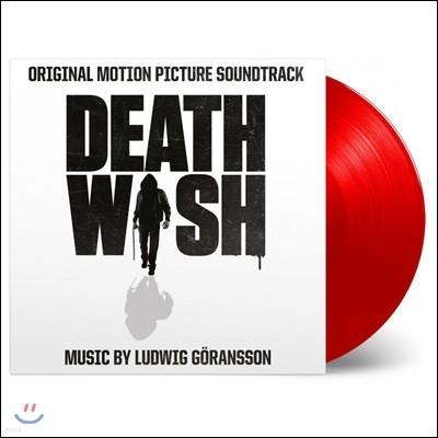 데스 위시 영화음악 (Death Wish 2018 OST by Ludwig Goransson 루드비히 고란손) [레드 컬러 LP]