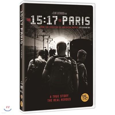 15시 17분 파리행 열차 (1Disc)