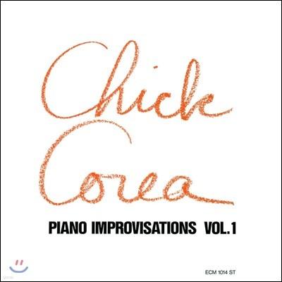 Chick Corea (칙 코리아) - Piano Improvisations Vol.1