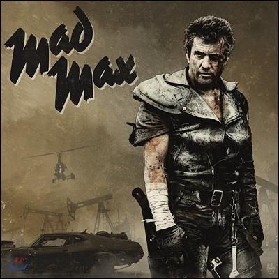 매드 맥스 3부작 (The Mad Max Trilogy OST) [컬러 3 LP]