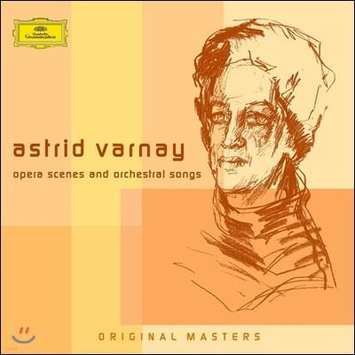 아스트리드 바르나이 - 오페라 아리아, 관현악 가곡집 (Astrid Varnay - Opera Scenes And Orchestral Songs)