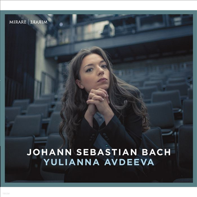 바흐의 피아노 - 율리아나 아브데예바 (Johann Sebastian Bach - Yulianna Avdeeva) - Yulianna Avdeeva