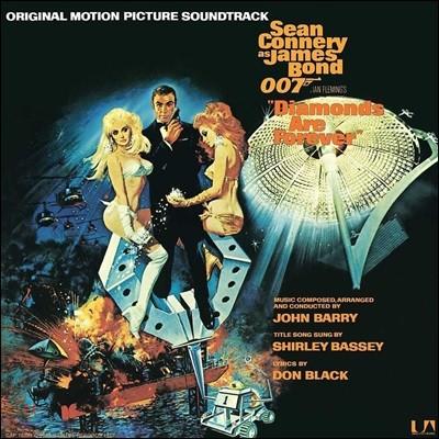 007 다이아몬드는 영원히 영화음악 (Diamonds Are Forever OST by John Barry 존 배리) [LP]
