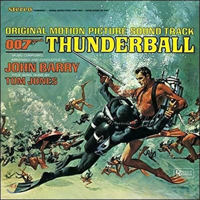 007 선더볼 작전 영화음악 (Thunderball OST by John Barry 존 배리) [LP]